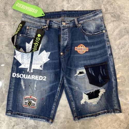 Dsquared Jeans For Men #858683