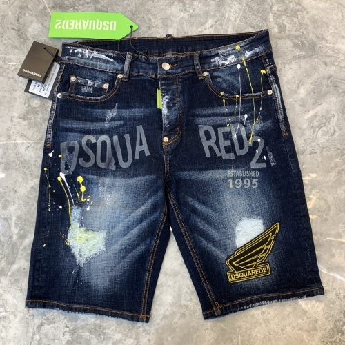 Dsquared Jeans For Men #858684