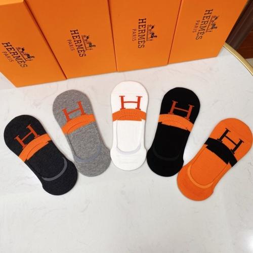 Hermes Socks #858786