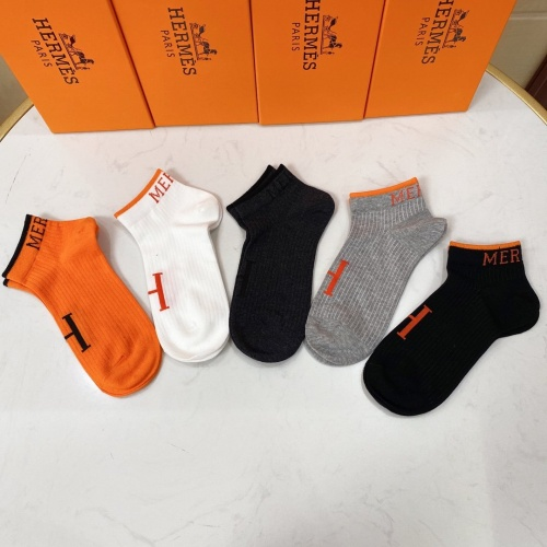 Hermes Socks #858787