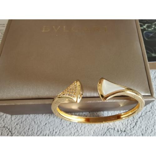Bvlgari Bracelet #858945
