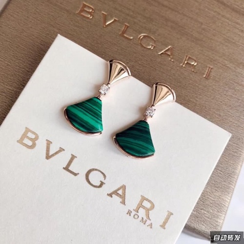 Bvlgari Earrings #859610