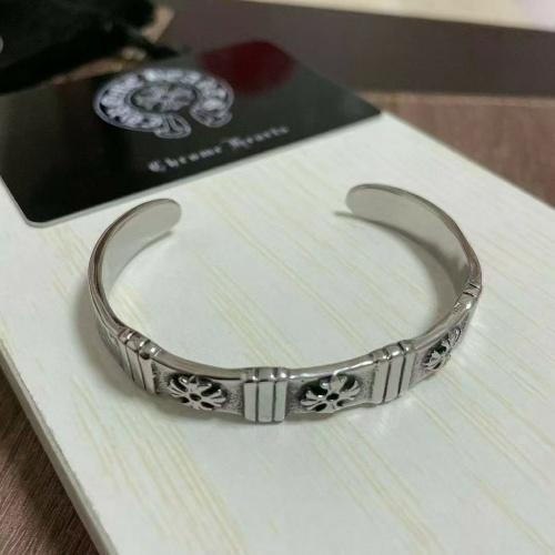 Chrome Hearts Bracelet #859628