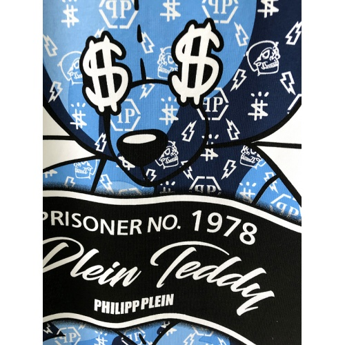 Replica Philipp Plein PP T-Shirts Short Sleeved For Men #860243 $29.00 USD for Wholesale