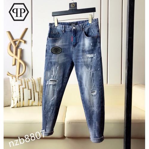 Philipp Plein PP Jeans For Men #865005