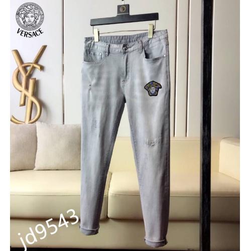 Versace Jeans For Men #865008