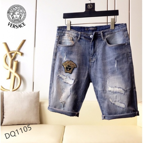 Versace Jeans For Men #865043