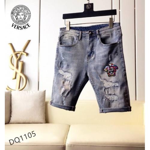 Versace Jeans For Men #865044 $40.00 USD, Wholesale Replica Versace Jeans
