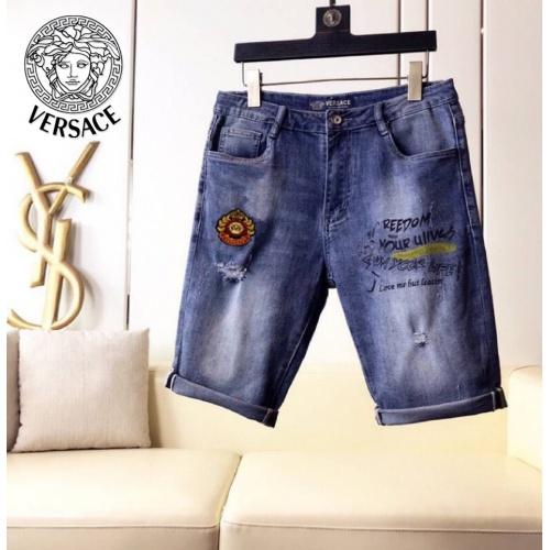 Versace Jeans For Men #865045 $40.00 USD, Wholesale Replica Versace Jeans