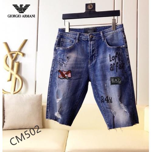 Armani Jeans For Men #865053