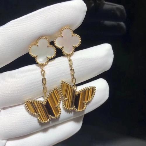 Van Cleef & Arpels Earrings #865875