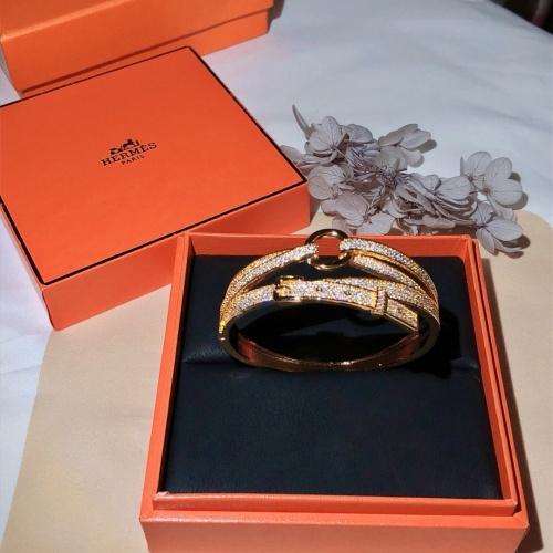 Hermes Bracelet #866142