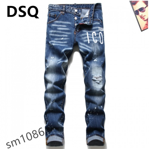 Dsquared Jeans For Men #867372 $48.00 USD, Wholesale Replica Dsquared Jeans
