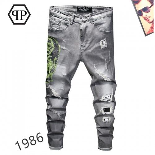 Philipp Plein PP Jeans For Men #867379