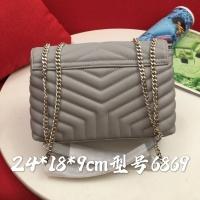 $88.00 USD Yves Saint Laurent YSL AAA Messenger Bags #856879