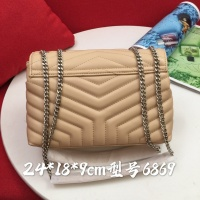 $88.00 USD Yves Saint Laurent YSL AAA Messenger Bags #856881