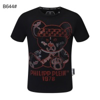 $28.00 USD Philipp Plein PP T-Shirts Short Sleeved For Men #860935