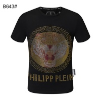 $28.00 USD Philipp Plein PP T-Shirts Short Sleeved For Men #860937