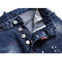 $48.00 USD Dsquared Jeans For Men #867369