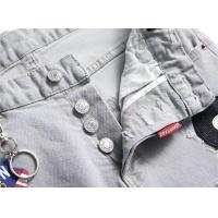 $48.00 USD Dsquared Jeans For Men #867371