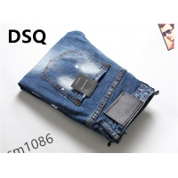 $48.00 USD Dsquared Jeans For Men #867372