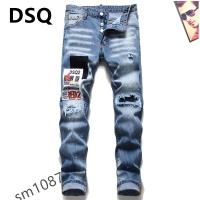 $48.00 USD Dsquared Jeans For Men #867373