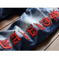$48.00 USD Dsquared Jeans For Men #867376