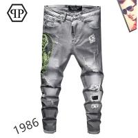 $48.00 USD Philipp Plein PP Jeans For Men #867379