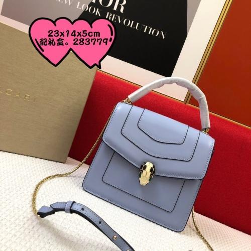 Bvlgari AAA Messenger Bags For Women #870271
