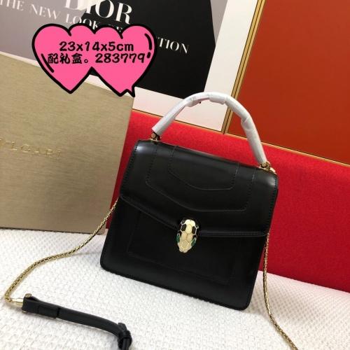 Bvlgari AAA Messenger Bags For Women #870273