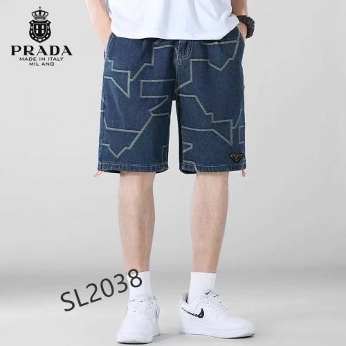 Prada Pants For Men #870924