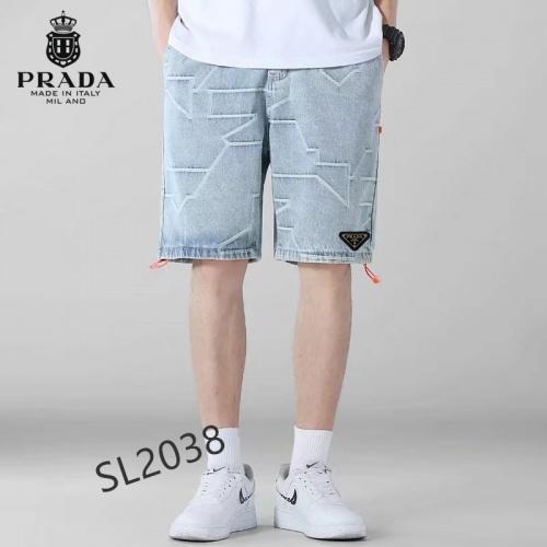 Prada Pants For Men #870925