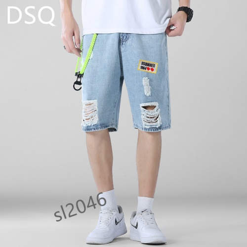 Dsquared Jeans For Men #870938