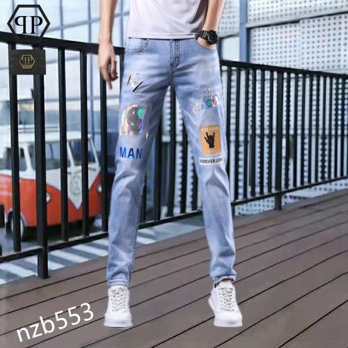 Philipp Plein PP Jeans For Men #870985