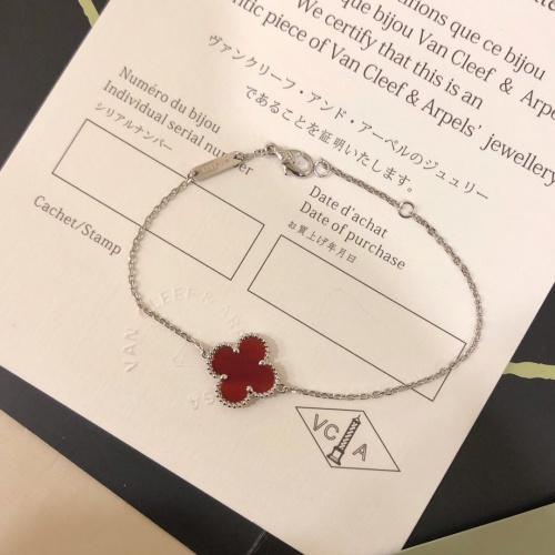 Van Cleef & Arpels Bracelets #873791