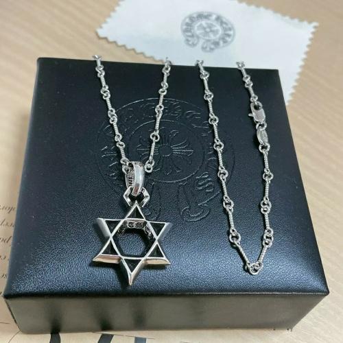Chrome Hearts Necklaces #875161