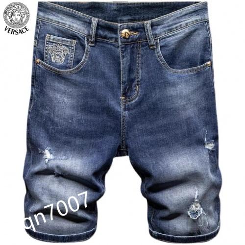 Versace Jeans For Men #876917