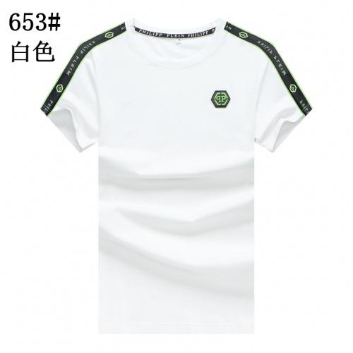 Philipp Plein PP T-Shirts Short Sleeved For Men #878022 $25.00 USD, Wholesale Replica Philipp Plein PP T-Shirts