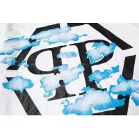 $29.00 USD Philipp Plein PP T-Shirts Short Sleeved For Men #869478