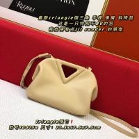 Bottega Veneta BV AAA Quality Messenger Bags For Women #870300