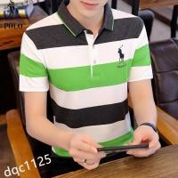 Ralph Lauren Polo T-Shirts Short Sleeved For Men #872651