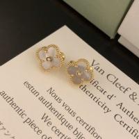 Van Cleef & Arpels Earrings #874724