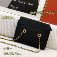$100.00 USD Prada AAA Quality Messeger Bags For Women #876155