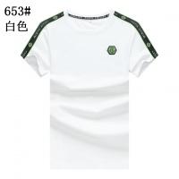 $25.00 USD Philipp Plein PP T-Shirts Short Sleeved For Men #878022