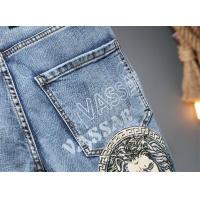 $49.00 USD Versace Jeans For Men #878755
