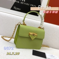 $108.00 USD Prada AAA Quality Messeger Bags For Women #879143
