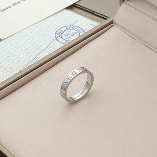 Bvlgari Rings #880876