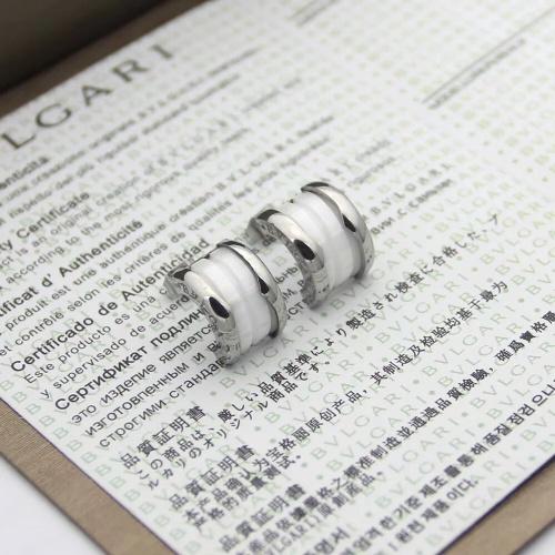 Bvlgari Earrings #884822