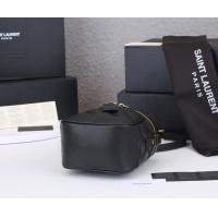 $96.00 USD Yves Saint Laurent YSL AAA Messenger Bags For Women #879972