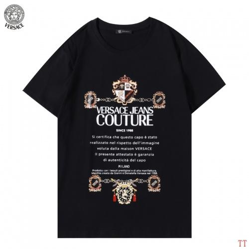 Versace T-Shirts Short Sleeved For Men #893479